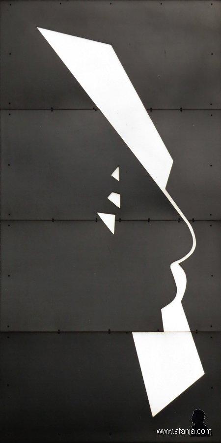 Domela's muur - 3